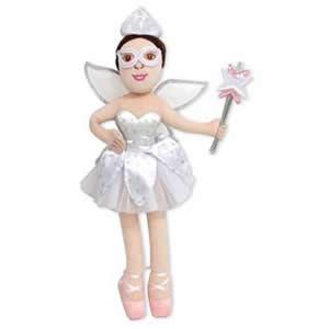 Minuet Doll (Small 20cm)